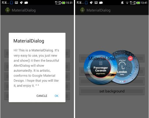 An Android dialog library has strong extensibility and customizability