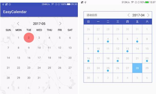 Quickly customize the calendar UI