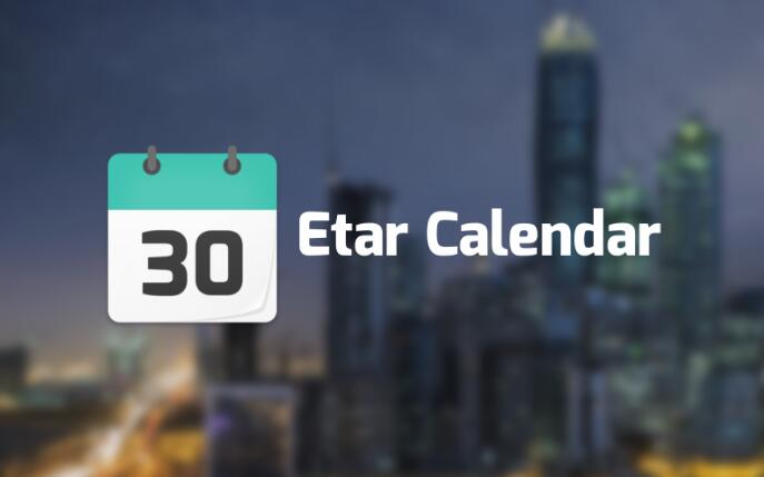 An open source material designed calendar made for everyone