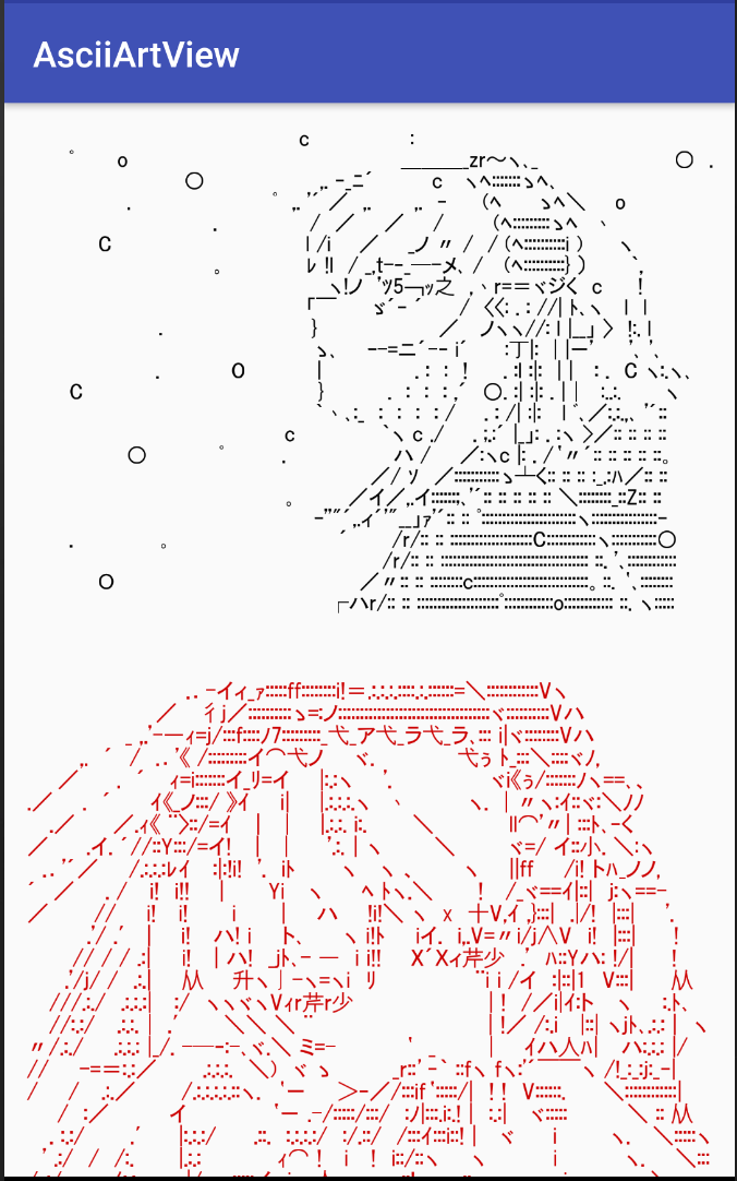 This library provide to draw AsciiArt