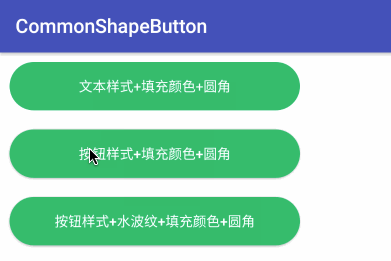 Android Common Shape style Button