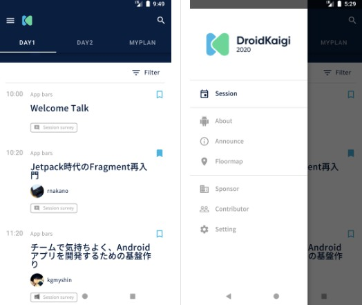 The Official Conference App for DroidKaigi 2020 Tokyo