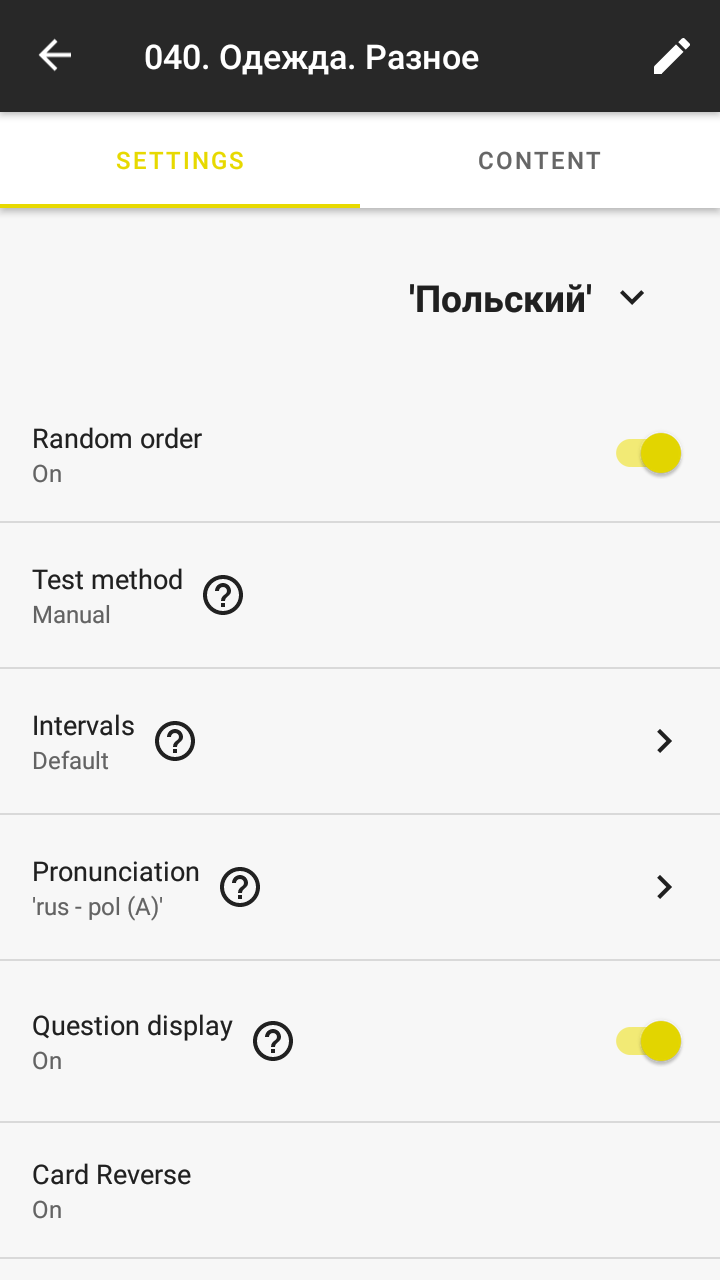 An Android app for memorizing information via flashcards